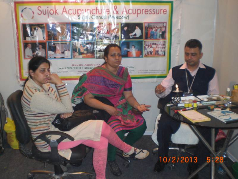 Sujok Acupuncture & Acupressure - Sujok Therapy Camps